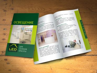 Led House Brochure02